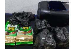 MMEA seizes syabu worth RM440,000 found floating off Batu Pahat