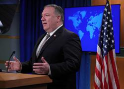 Pompeo, in Tuesday speech, to accuse Iran of al Qaeda links - sources