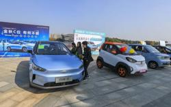 Chinese electric vehicle maker Xpeng secures US$2bil credit line to expand manufacturing