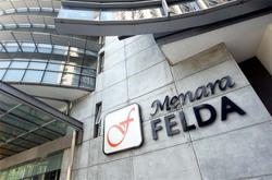Felda offers RM1.30 per FGV share, closing date on Feb 2
