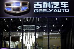 Geely and Foxconn form partnership to build cars for other automakers