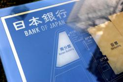 Japan banks' profits hit by BoJ's negative rate policy