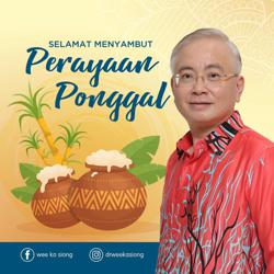 Dr Wee extends Ponggal greetings to Tamil community