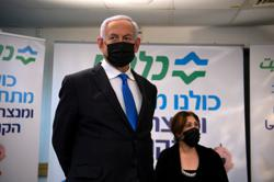 Wary of Biden tack on Iran, Israel revisits military options, newspaper says