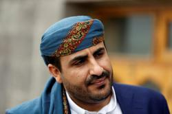 Yemen's Houthis won't abandon peace efforts over U.S. designation, says chief negotiator