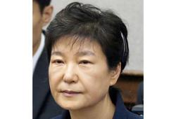 South Korea ex-president's 20-year jail term upheld