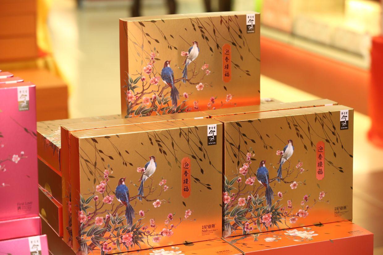 Eu Yan Sang Niah RTD Bird's Nest Gift Box.