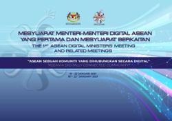 Asean Digital Ministers' meeting begin on Jan 18 with senior officials meeting