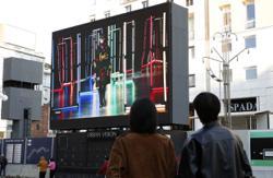 No traffic jams and no front rows, as Milan Fashion Week goes fully digital