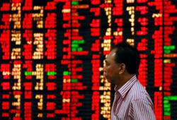 Most Asia stocks down after gains, China growth beats expectations