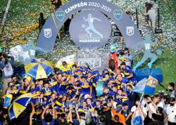 Boca beat Banfield in shootout to win inaugural Maradona Cup