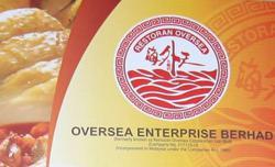 OEB to raise working capital via bonus warrant issue