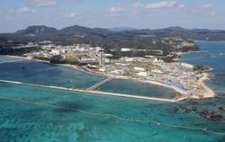 Japan's Okinawa declares coronavirus emergency as cases spike