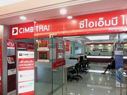 CIMB Thai FY20 net profit dips on higher provisions