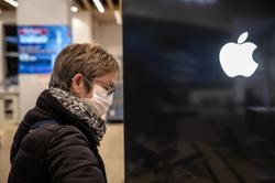 Apples first headset to be niche precursor to eventual AR glasses
