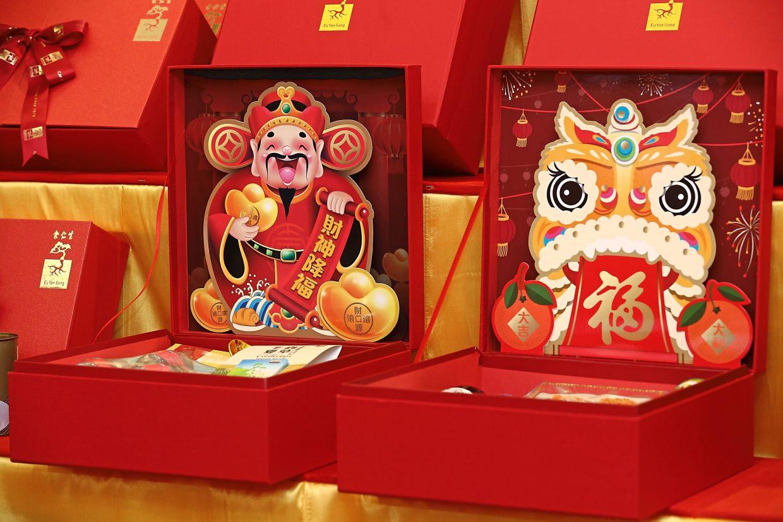 The Eu Yan Sang 3D hamper and gift set.