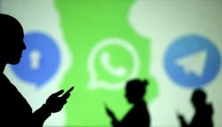MCMC: Don't share WhatsApp account details