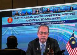 Malaysia: We need new laws to help Asean fight cybercrime