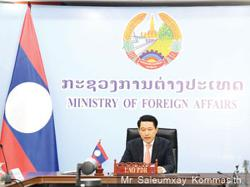 Laos urges Asean nations to bolster response to pandemic