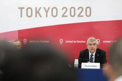 'Everybody determined' to get Tokyo Games going - Bach