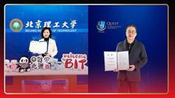 Quest-Beijing Institute of Technology launches dual degree programme