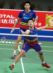 Aaron-Wooi Yik get chance to win first title of the year