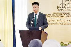 Brunei to vaccinate 70% of population in three phases