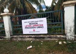 Police reports lodged over banner asking party president to step down, says Seremban Umno