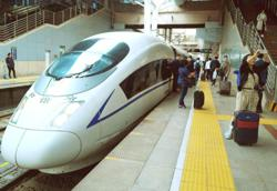 HSR Project might be revisited when economy is more stable