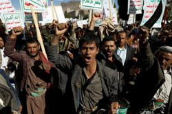 Yemen's Houthis protest against Trump's terrorist label