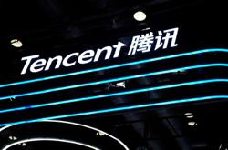 Tencent shares drop after nearing US$1 trillion valuation
