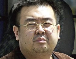 New documentary set to air on Friday (Jan 29) about 'Assassins' of Kim Jong-nam