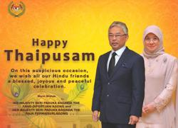 King and Queen convey Thaipusam greetings