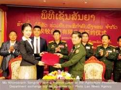 Mega Lao project eyes export of cattle to China