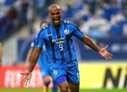 Brazilian striker Junior Negrao leaves Asian champions Ulsan Hyundai