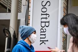 SoftBank Group plans a bond market comeback