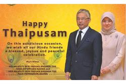 King and Queen send Thaipusam greetings