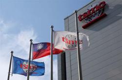 TSMC expediting auto products amid chip shortage