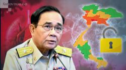 Thailand: Govt tightens up Covid-19 rules, Samut Sakhon still under maximum vigilance as 930 new cases reported