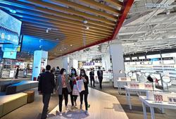 Hainan opens more duty-free shops
