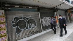 HK freezes minimum wage amid high unemployment