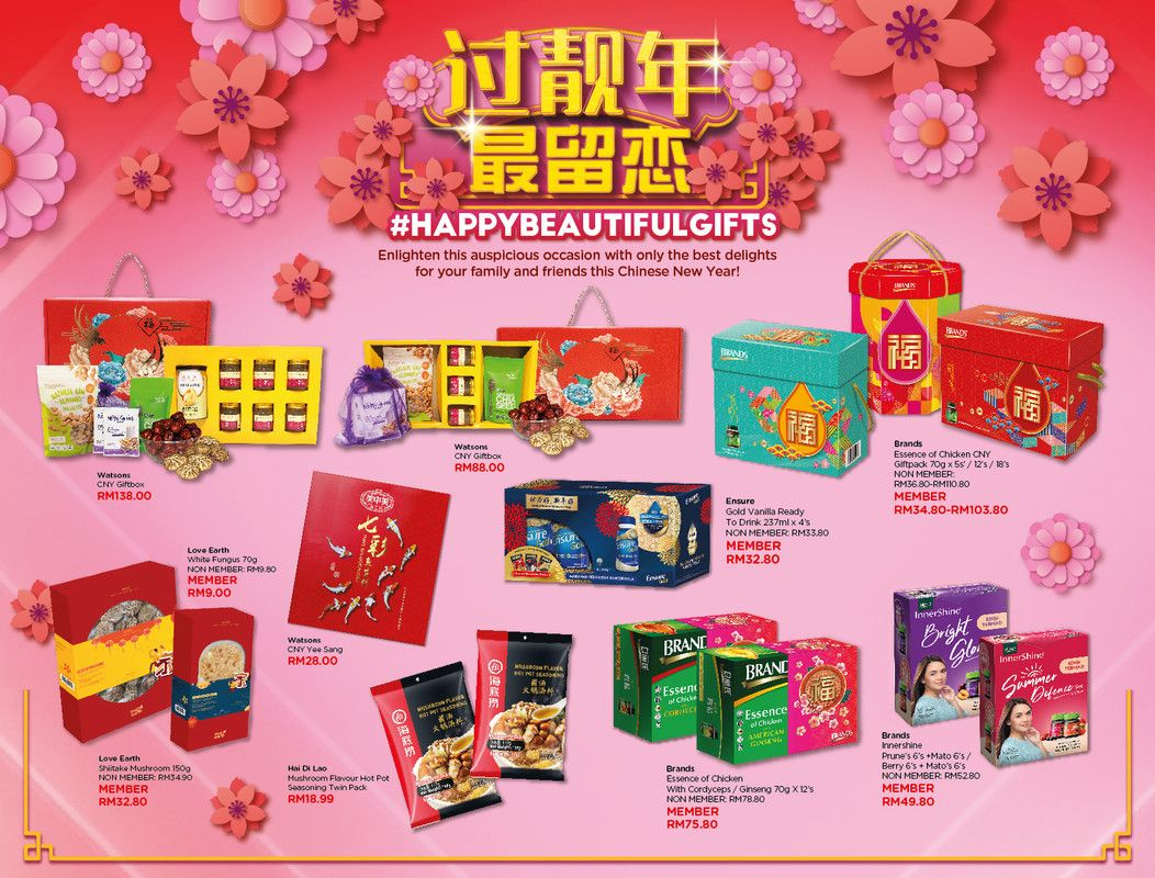 Check out the line-up of exclusive Chinese New Year gifts and hampers.
