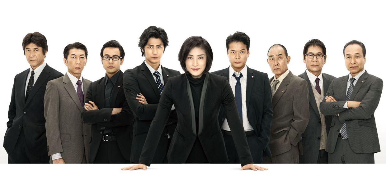 Yuki Amami (centre) heads a terrific ensemble cast in 'Emergency Interrogation Room.'