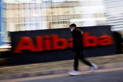 Alibaba sets initial price guidance on US$5bil bond offering: term sheet