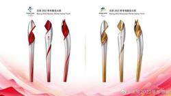 Beijing 2022 Winter Olympic torches unveiled