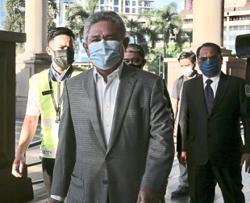 Ex-Mara Inc chief pleads not guilty