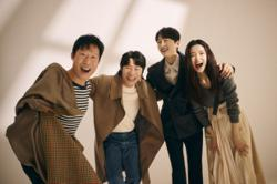 Actress Kim Tae-ri says she enjoyed bossing her Space Sweepers co-stars