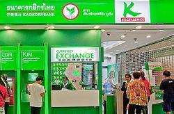 Thailand's Kasikornbank to open first branch in Vietnam