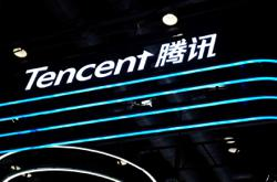 Tencent Employee Faces Corruption Investigation in China