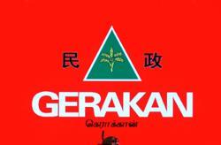 Gerakan's path forward